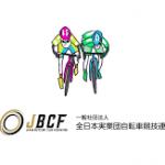 JBCF.png